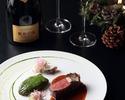 【2020Xmas】聖夜を彩るスペシャルディナーコース