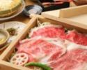 松阪牛・黒豚・合鴨3種の蒸ししゃぶコース