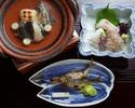 "Kyoto-style Kaiseki ""Kocho"" 33,000JPY"
