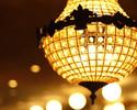 【クリスマス限定】<12月22〜25日>厳選食材でお届けするGRIPクリスマス特別コースディナー