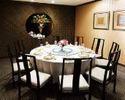 【個室確約×2時間飲み放題】季節のご宴会プラン !ふかひれスープの入ったコース料理全8品
