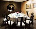 【個室確約×2時間飲み放題】北京ダックや姿ふかひれなどの贅沢食材を絶品中華で堪能できる全9品~朱雀席~