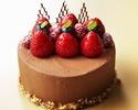 Chocolate cream cake 15 cm round shape 5,050 yen (for 4 to 6 people)