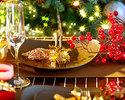 【クリスマスディナー2018】乾杯モエ・エ・シャンドン付き!豪華和食6皿×約63種飲み放題(12/23・24)