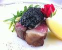 """*世界に誇るキャビア尽くしディナー* """"YOSAKOI Caviar"""" Special Course"""
