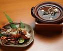 京風会席料理『浮舟~うきふね~』 44,000円(税込)(10名様以上)