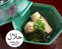 Halal Kaiseki Course 22,000JPY (Over 10 People)