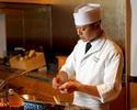 厨师特别套餐¥20,000〜
