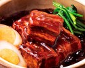 Braised Pork in Brown Sauce (M size)