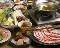 Pork Shabu-shabu Combo