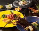 30周年記念ディナー~贅の饗宴~
