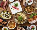 【1・2月限定★休日ディナーブッフェ】東北フェア 人気のローストビーフなど2時間食べ放題