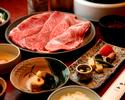 Sukiyaki Course Ume (Standard Beef)