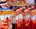 【平日ランチ限定】パテイシエ特製 季節のデザートテーブルオーダーブッフェ