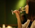 国産ワインと富山湾のおいしいお寿司をたっぷり味わうプラン