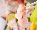 ムード満点の滴の流れる個室で 白海老・のどぐろ料理を堪能するプラン
