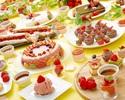 【早割3・4月ランチ平日】いちごスイーツブッフェ!かわいい苺スイーツ20種+軽食10種も食べ放題!3800円