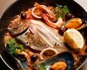 魚丸ごと一本のパエリアと盛りだくさんの魚介を楽しむコース<飲み放題付き>