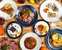 【世界一を気軽に】メインのラム肉やムール貝のワイン蒸し、パスタ等全6皿