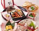「日本料理 浮橋」改装前の【謝恩ディナー】華-はな-会席