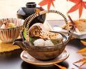 【Yugyoan Tankumakita Store】 Horikawa