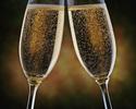 【土祝】スパークリングワイン飲み放題+ハーブサラダ・選べるパスタ・選べるメイン・デザート+お茶