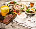 【2月9日から】ステーキチーズフォンデュ付きランチのスペシャルNIKU記念日コース