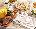 【2月9日から】牛ランプステーキ&チーズフォンデュのサプライズNIKU記念日コース