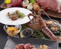 "【DAISETSU】Caviar and truffle and goose liver,seafood and HOKKAIDO WAGYU ""SHIRETOKOGYU"""