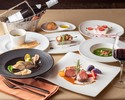 【Dinner】7-Course Dinner with free-flowing drinks for JPY 9,400!!