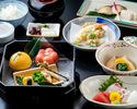 日本料理 7500円ディナー