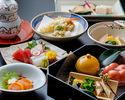 日本料理 9500円ディナー