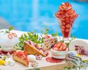 【ランチ】苺デザート5種付き 贅沢ランチプラン