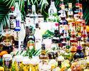 〈平日〉【プレミアム飲み放題パック】レットブルや銘柄ウィスキーも!140種類の飲み放題+カラオケ室料込