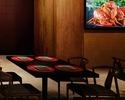 Menú de lujo con delicias de Tokio (comedor privado)
