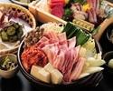 【数量限定】イベリコ豚のスタミナキムチ鍋コース 2時間飲み放題付き 3500円(税込)