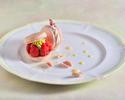 桜のマカロングラッセ