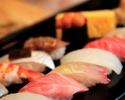 寿司ランチ「たちばな」