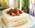 【Option】 Strawberry cream cake (hole)
