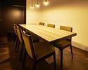 【完全個室】大切な方とのお食事やご接待に 料理長おまかせコース(9品)
