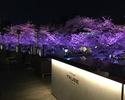 【3月20日から4月13日まで限定】桜ディナー テラス確約 プラン