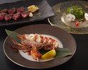 "【KAMUI】HOKKAIDO beef ""SAROMAKUROUSHI"" and lobster"