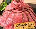<平日・祝日・日>【肉好きに送る超肉極みお祝いコース】肉ケーキ含む全5品☆アルコール含む120種類以上飲み放題+カラオケ室料3時間付き♪