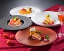 苺のスペシャリテ・ディナー(2020.2.1~3.31)