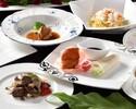 Dinner course 【Menou】