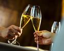 【WEB特典】9品のディナーコース「Menu Dégustation(ムニュ デギュスタシオン)」にシャンパンなど選べる1ドリンクプレゼント!