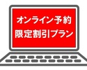 【北海道フェア 2/25~2/28限定】1週間前まで予約で特別料金に! カニ食べ放題 北の味覚ブッフェ!<大人>110分制