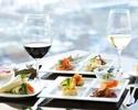"Lunch ""Panorama Buffet"""