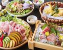 【数量限定】春野菜と牛肉の旨辛陶板焼きコース 3500円(全8品)