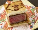 BRUNCH SPECIAL-Special brunch to taste the black beef